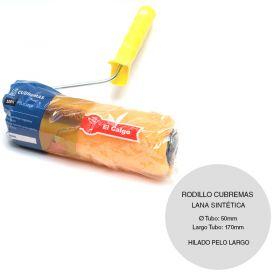 Rodillo cubremas nº 17 lana sintetica linea Profesional tubo 50mm x 170mm